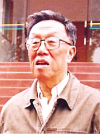 王蒙 教授