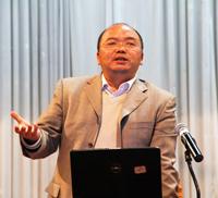 杨正文 教授